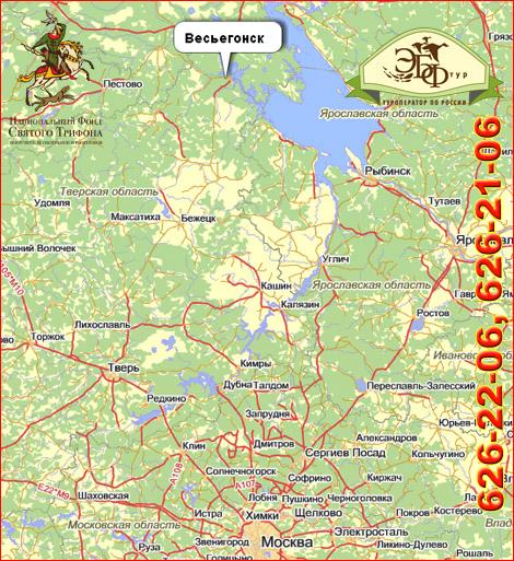 Карта проезда в Весьегонск
