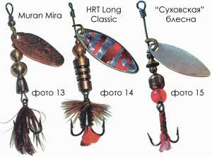 поводки для ловли на вертушки
