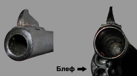 сравнение  револьверов Р-2 из Ижевска и Блеф