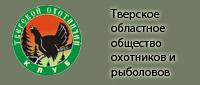 рыболовов россии сайт официальный