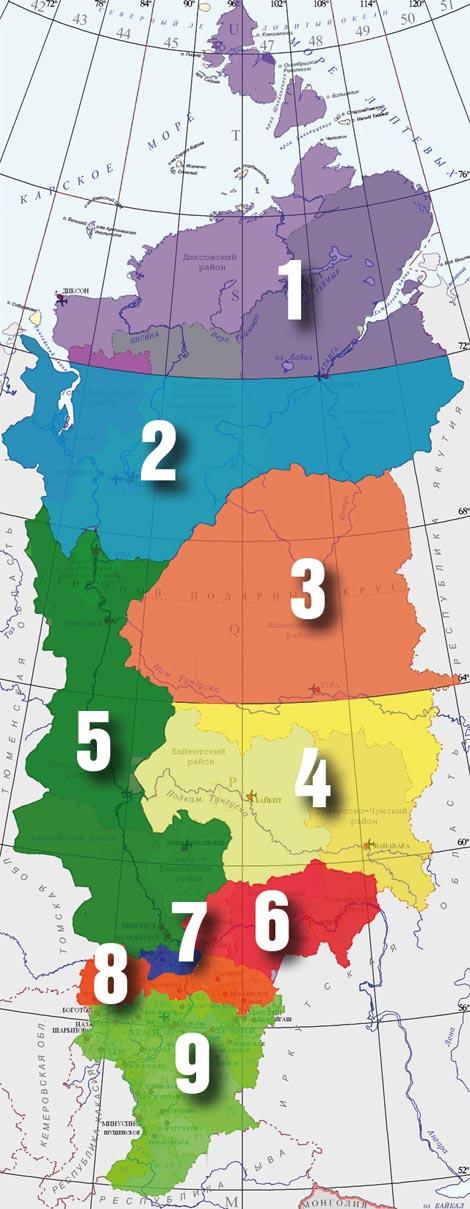 районный коэффициент таймырского автономного округа мука производителя доставкой
