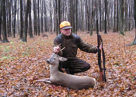 общество охотников и рыболовов прибылое