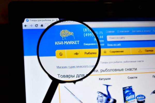 интернет магазин киви маркет.ру рыбалка