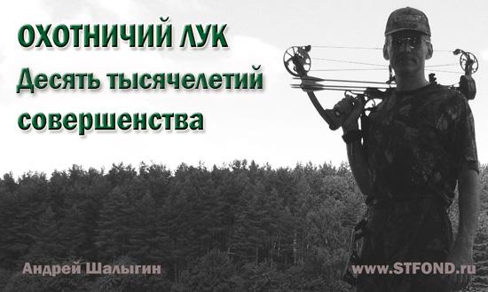 http://www.ebftour.ru/images/load/Image/7new.jpg
