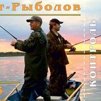 в ноябрьске магазин охота и рыбалка